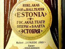 """Estonia teatri etenduse """"Luikede järv"""" fotod"""