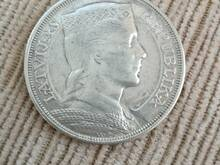 5 Lati hõbemünt 1932a