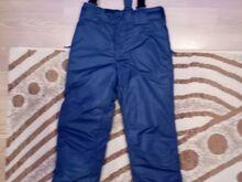 Kids talvepüksid uued 128 cm