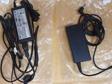 Adapter laadija 19V ja 12V