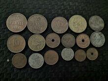 Vanad mündid.