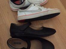 Laste jalatsid, 34