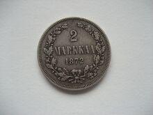 Tsaari 2 Markka 1872 Originaal ja ilus Hõbe