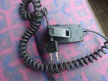 Raadiojaama icom juhe