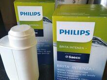 Philips veefilter Brita Saeco CA6702/10 (2tk)