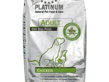Kuivtoit koertele (superpremium kvaliteet)
