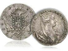 Tsaariaegsed mündid