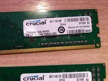 2x2 GB RAM