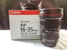 Canon EF 16-35mm f/2.8L II USM + Hoya HD UV filter