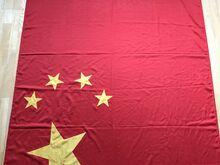 Hiina Rahvavabariigi lipp