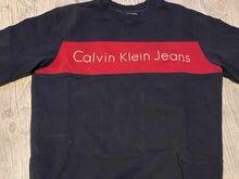 Calvin Kleini pusa