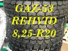 Gaz-53 uued rehvid: 8,25- R20 (240-508R)