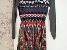 Väga armas Desiguali kleit XS-S