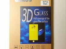 Galaxy S8 Plus kumer ekraanikaitse klaas