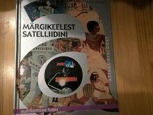 """A.Ganeri """" Märgikeelest satelliidini"""""""