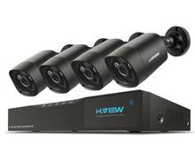 4x 2K 4.0MP 1080P HD videovalve H.VIEW
