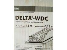 Delta-WDC Svillemembran bituumeniga eraldusri
