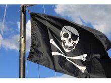Suur Piraatide lipp 150 x 90cm. UUS! Kohe olemas.