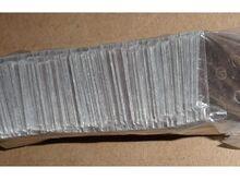 Vilgukivi isolaator 24x28mm