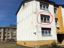 1-toaline korter Põlva vald Peri küla