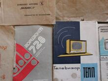 Nõukaaegsid raadio ja televiisorite kasutusjuhende