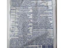 Fitosporin-M pasta 200g