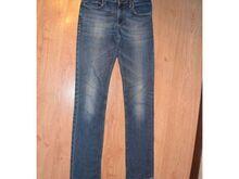 Kvaliteetsed  venivad teksad, skinny, s 164