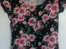Lilleline särk, uus