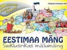 """Lauamäng """"Eestimaa mäng"""""""