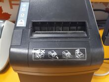 Tsekiprinter