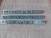 Moskvichi sildid