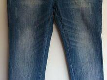 RESERVED naiste teksad, uus