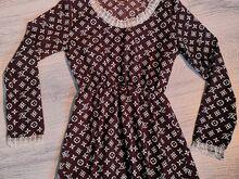 LV kleit S suurus.