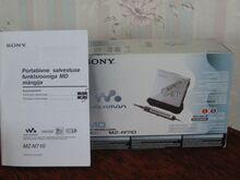 Sony MD mängija salvestusega