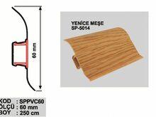 Põrandaliist PVC 2.5m