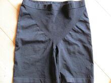 Korrigeerivad aluspüksid XXL, Uus
