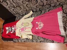 Tüdruku riided 116-122