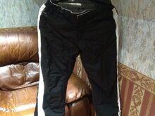 Paksud püksid