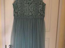 Müüa uus Espriti kleit