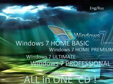 Windows 7(HomeBasic,Premium,Profesional,Ultimate)
