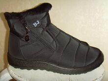 Vetthülgavad uued saapad nr 40 - 41 (siset 25 cm)