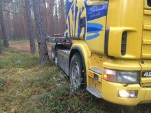 Scania veosilla reduktor