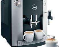 Kohvimasin Jura Impressa täisautomaatne.