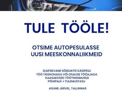 AUTOPESULA OPERAATOR / AUTOPESIJA