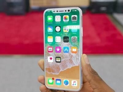 Ostan iPhone 7 ja uuem