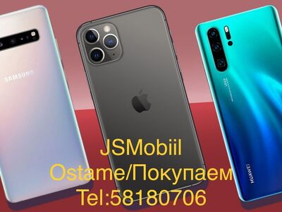 Mobiiltelefonide ja Tahvelarvutide Ost