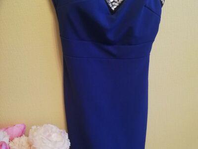 Uus elektrisinine kleit
