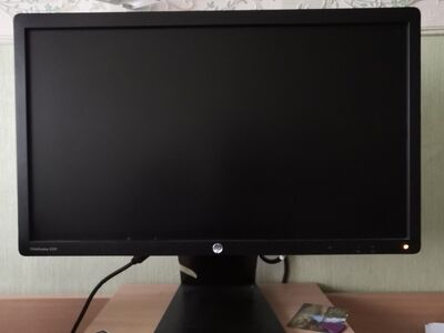 HP EliteDisplay E231 Monitor
