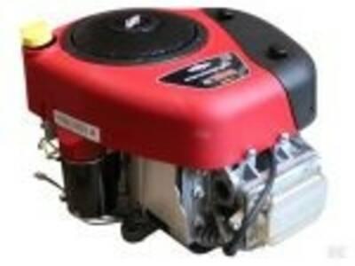 Mootor Briggs & Stratton 15,5 HJ UUS