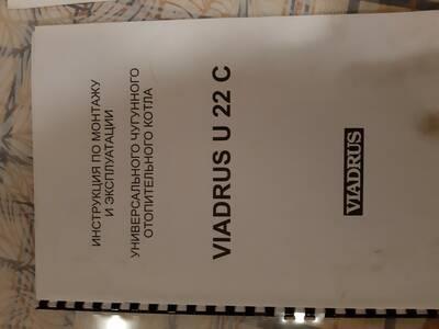 Viadrus U22C katel